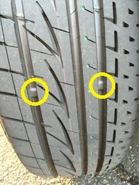 タイヤ溝イメージ図