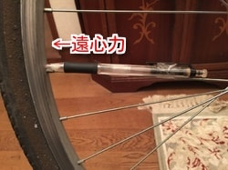ボールペンを自転車の遠心力でグルグル回すイメージ画像